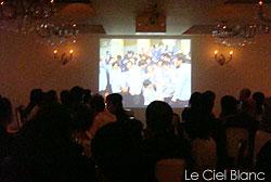 ルシェルブラン表参道 プロフィールビデオ