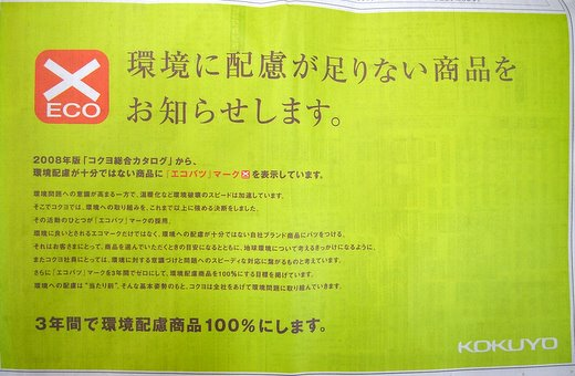 R0010556.jpg