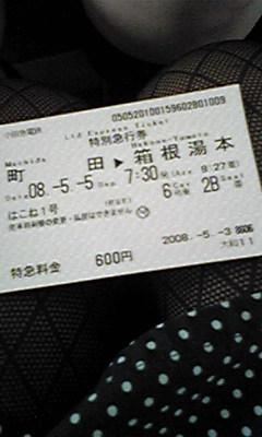 20080505073646
