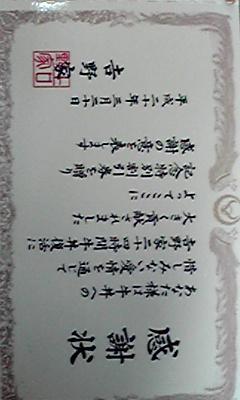 20080530125509