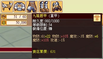 240408_3.jpg