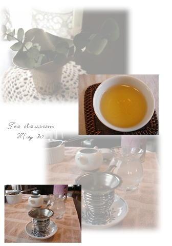 0529お茶2