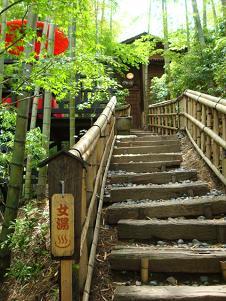 竹林の湯 入り口