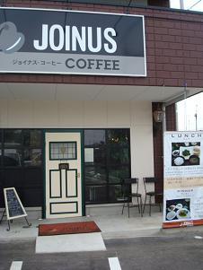 JOINUS COFFEE