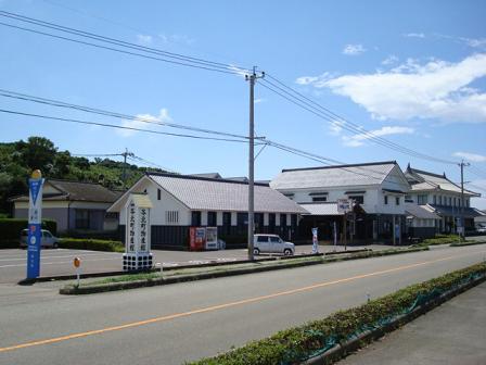 (有)苓北物産館