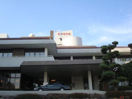 白鷺荘別館
