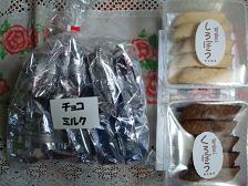 橋本製菓「和」