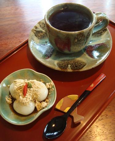 琉球黒糖茶