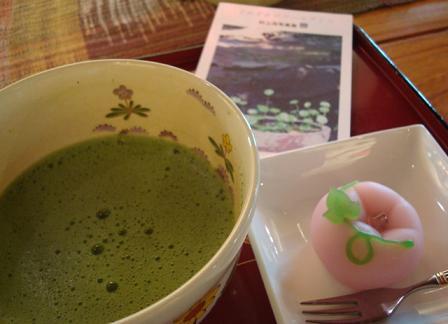 お抹茶&和菓子