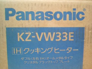 P1000102[1]