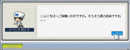 080709魔法の果実2