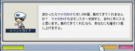 080709魔法の果実7