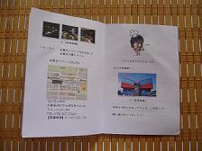 2_20080530115752.jpg