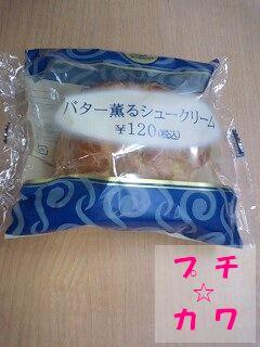 netaga_0503-01.jpg