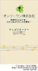 netaga_0516-01.jpg