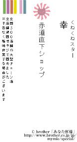 netaga_0516-02.jpg