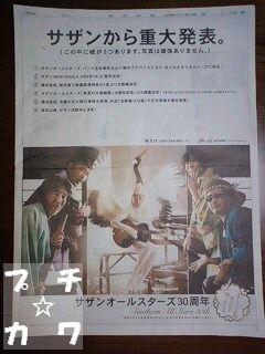 netaga_0519-01.jpg