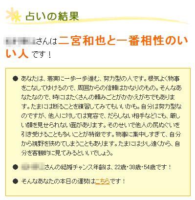 netaga_0521-01.jpg