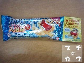 netaga_0529-01.jpg