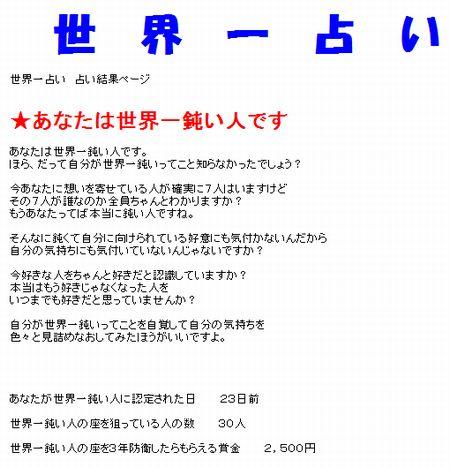 netaga_0603-01.jpg