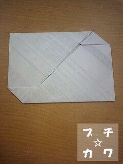 netaga_0613-01.jpg