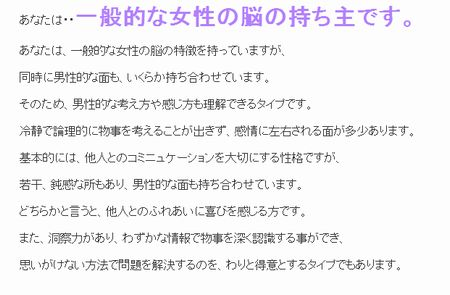 netaga_0713-01.jpg