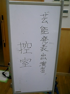 20080603221008