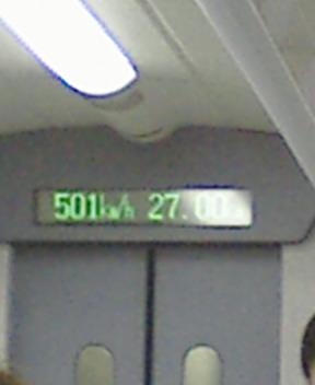 20051215222708