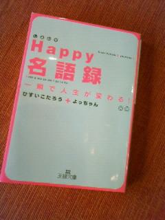 20080209-NEC_0004.jpg