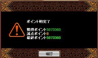0805307.jpg