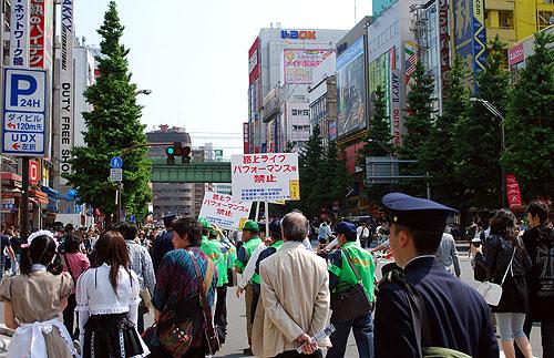 akibasafty.jpg