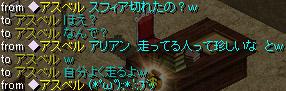 Apr03_chat02.jpg