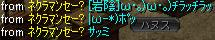 Apr03_chat03.jpg