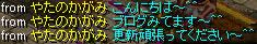 Apr03_chat04.jpg