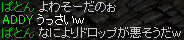 Apr03_chat11.jpg