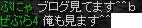 Apr03_chat15.jpg