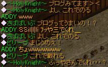 Apr03_chat16.jpg