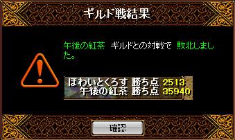 Apr03_gv01.jpg