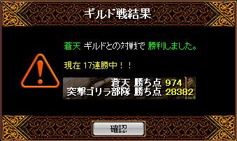 Apr03_gv02.jpg