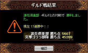 Apr03_gv05.jpg