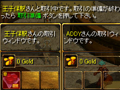 Apr03_mugen01.jpg