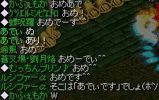 Apr19_chat04.jpg