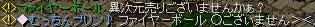 Apr19_chat05.jpg