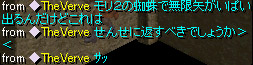 Apr19_chat06.jpg