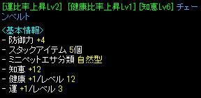 Aug05_08.jpg