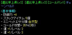 July31_Main.jpg