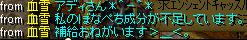 May28_chat01.jpg