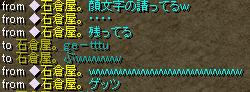 May28_chat05.jpg