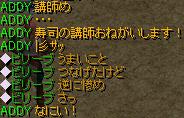 May28_chat06.jpg