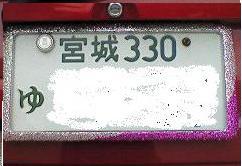 2008052810510001.jpg